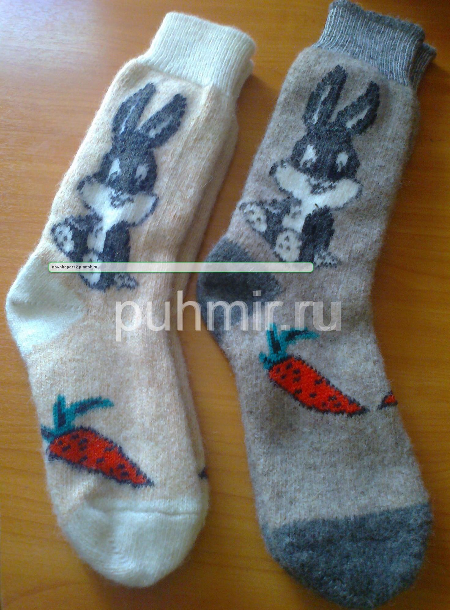 Носки удлинённые шерстяные