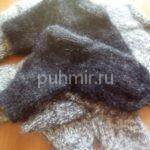 Носки пуховые большого размера